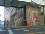 Street Mural in Downtown Denver