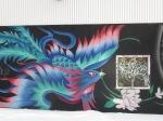 Bird Mural (W21)