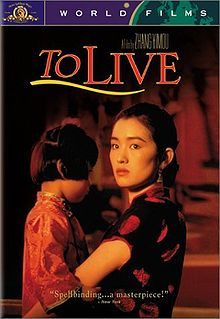 220px-To_Live_Poster